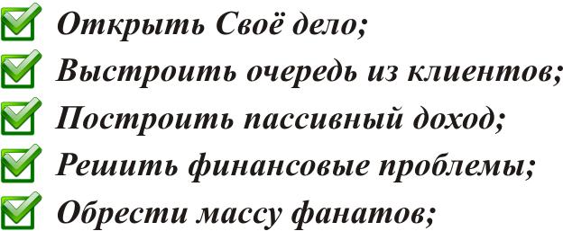 Вконтакте решит проблемы