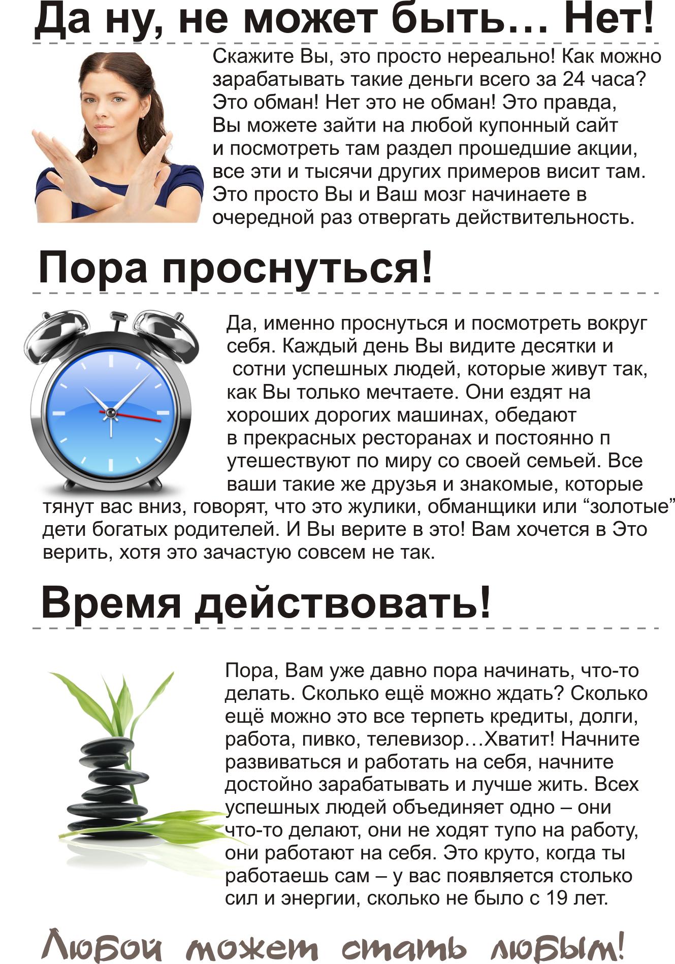 luboyi_kupon