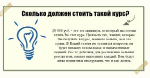 skolko_stoit_kupon