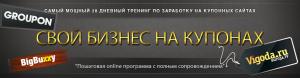 probnil_kupon1