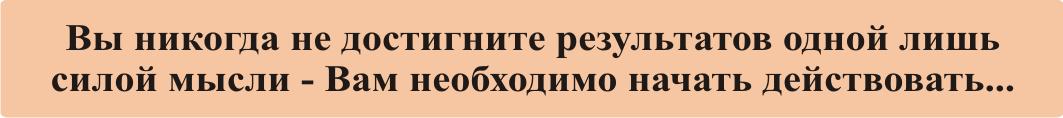 vi_nikogda_ne