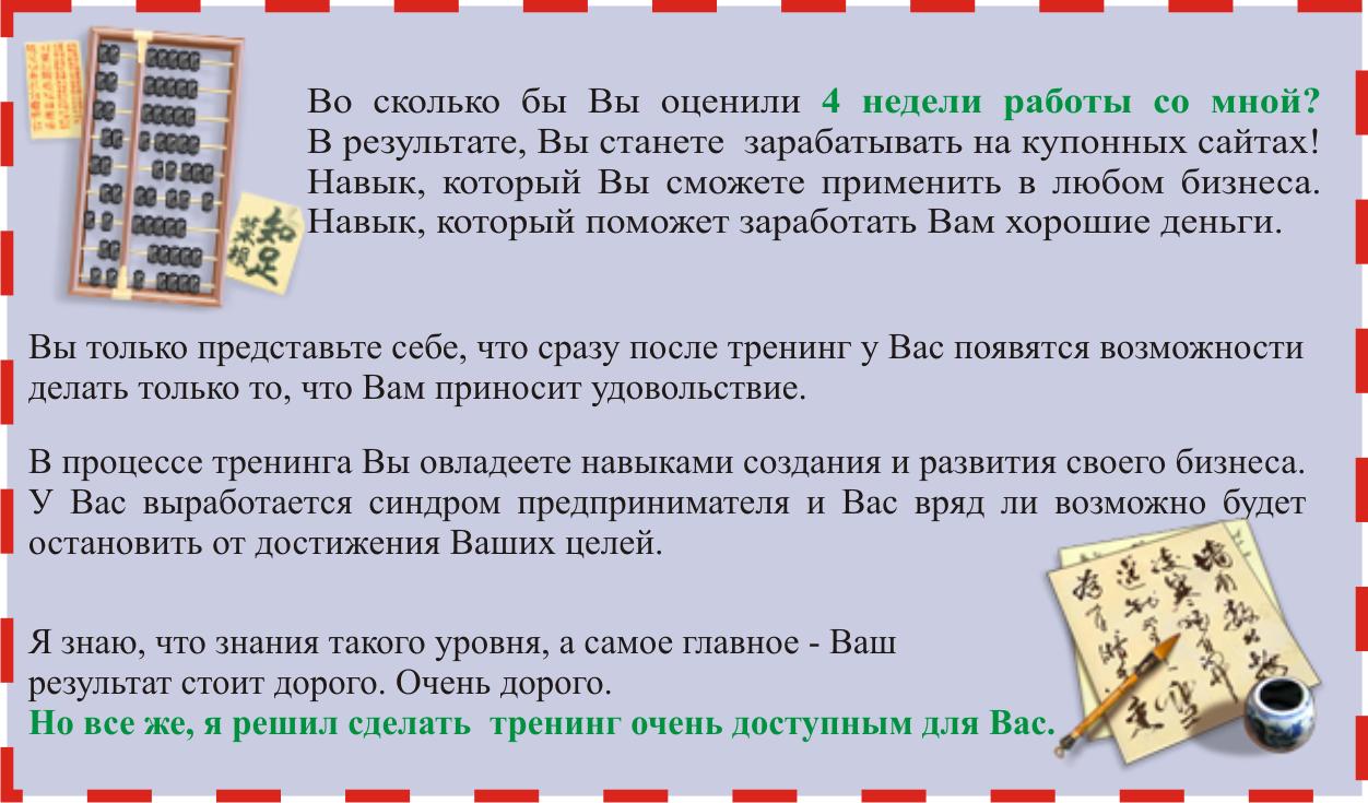 vo_skolko2