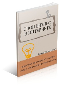 Шаблон книги2