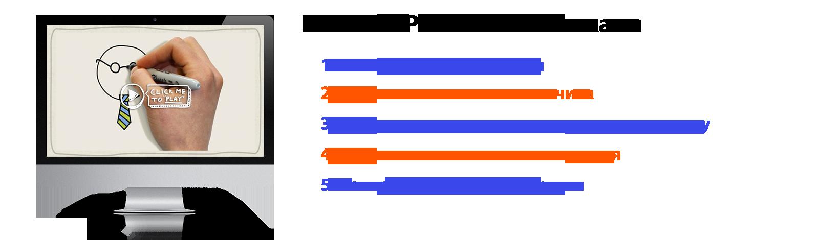 Blok_7_video