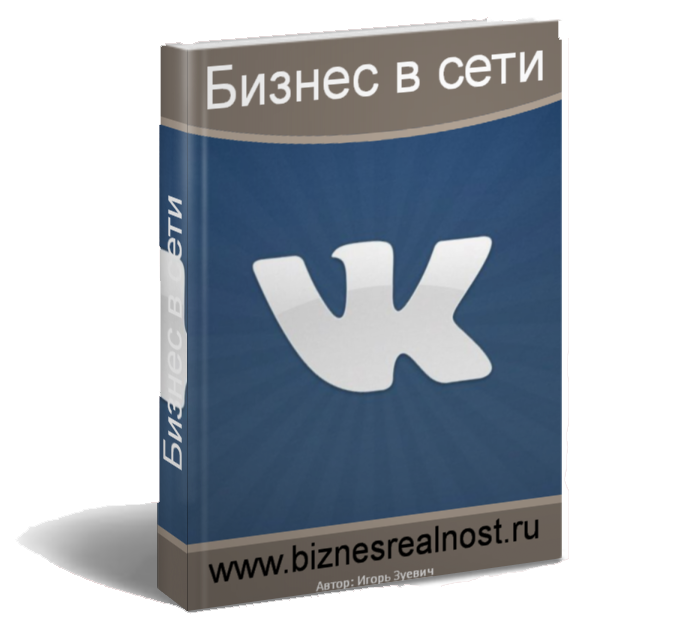 buzness_v_seti_obl5