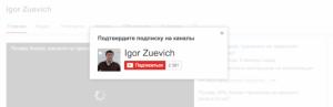 http://biznesrealnost.ru/wp-content/uploads/2015/03/Снимок-экрана-2015-03-31-в-10.32.44.png