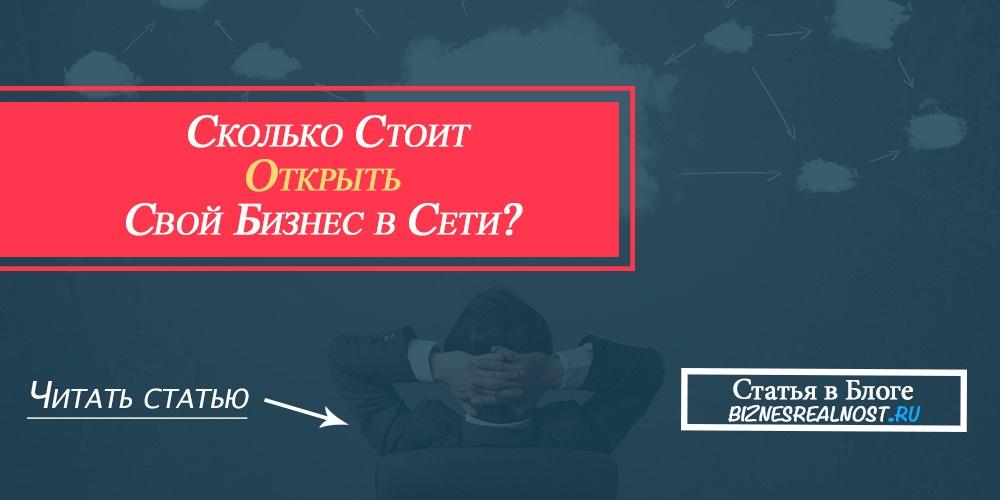 Сколько стоит хостинг сервера майнкрафт сравнение хостинга россия